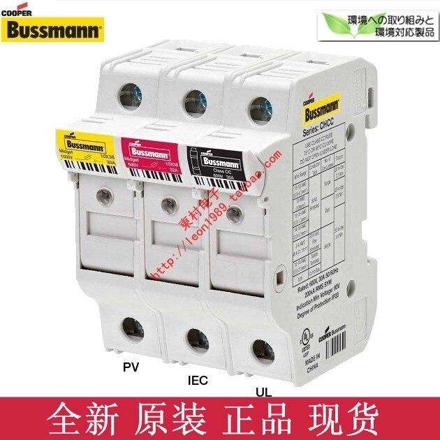 [SA] US importe bussmann CH142D CH144D porte-fusible porte-fusible 10 & amp; fois; 38mm