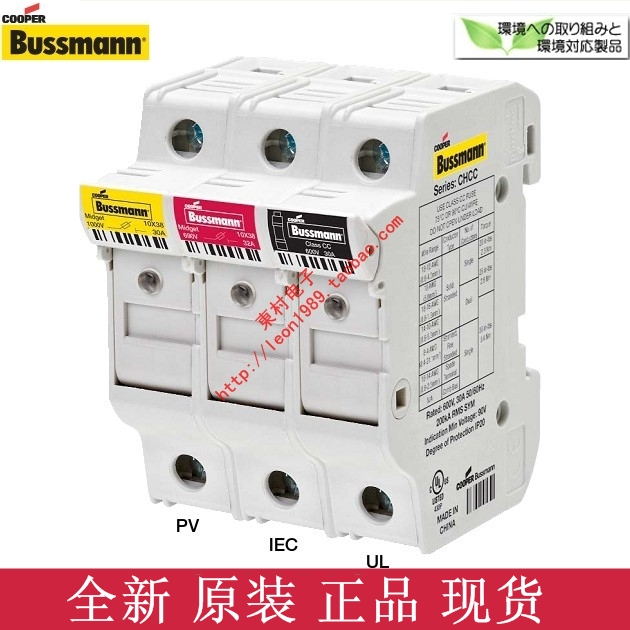 [SA]US imports bussmann CH142D CH144D fuse holder fuse holder 10 & amp; times; 38mm точечный светильник donolux a1521 alu