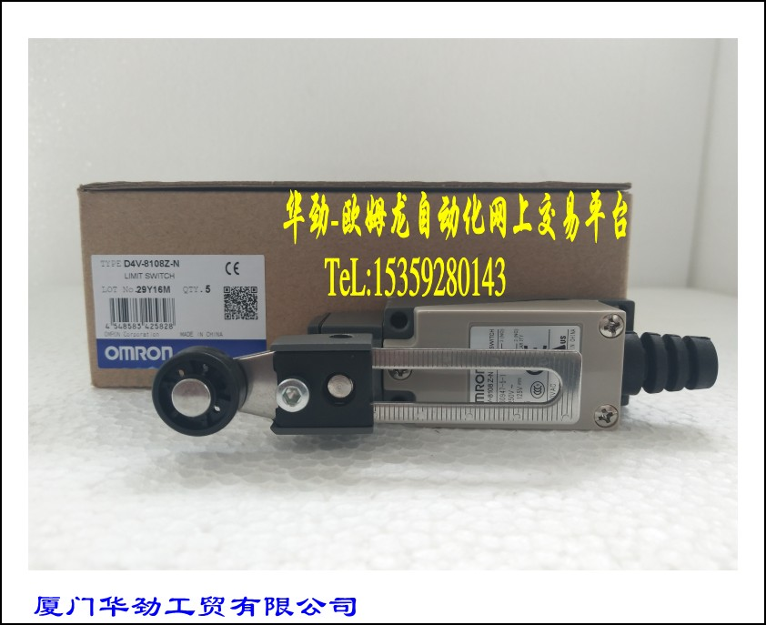 D4V-8108Z-N   Brand-new Genuine Limit Switch Brand-new Original Genuine Spot