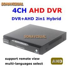 Ahdm DVR 4 канала видеонаблюдения ахд DVR AHD-M гибрид DVR 2на1 видеорегистратор для ахд камера аналоговые камеры системы безопасности 4CH ахд DVR