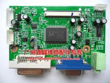 Free shipping HE247DPB driver board SM271LU_R20.3 Motherboard