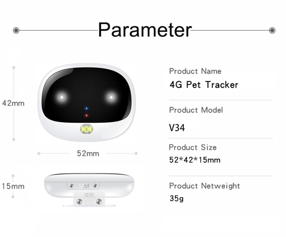 V43 Pet GPS Tracker 4G