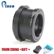 Pixco Suit For T2 T Mount Lens to for EOS R Camera  Adapter Dropshipping Adapter,