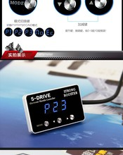 Chip tuning Padal inforcement Auto Strong Booster car throttle controller for PAJERO Sport Mitsubishi Outlander KIZASHI