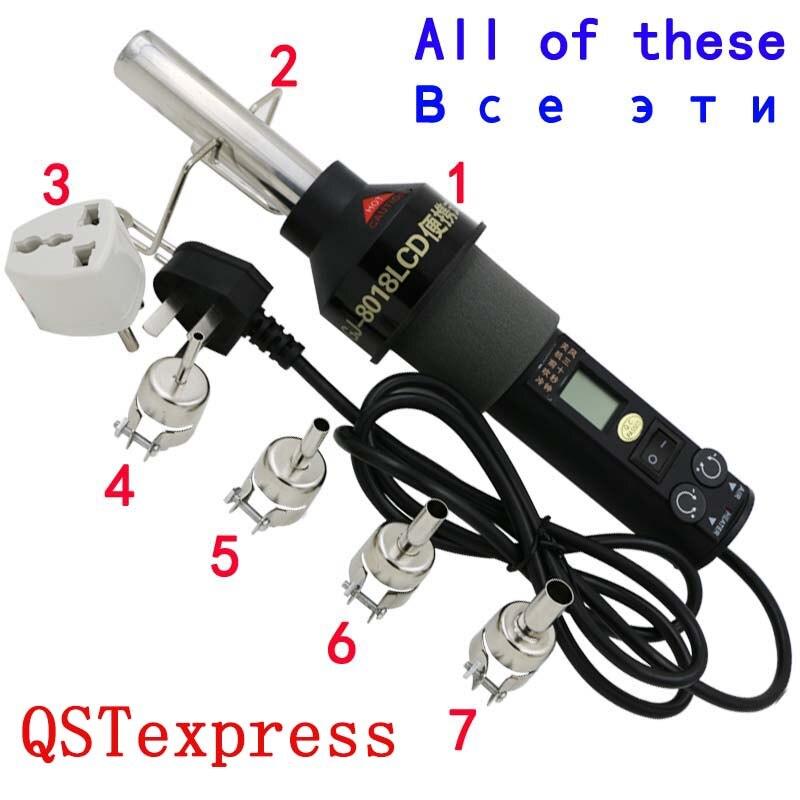 220 V 450 degrés Celsius 450 W LCD poste à souder Air chaud pistolet ICs pour BGA buse QST