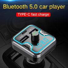 CDEN car MP3 music player U disk Bluetooth 5.0 receiver fm transmitter USB Type-c fast charger breathing light