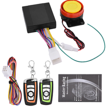 Motorbike Scooter Anti-theft Security Motorcycle Alarm System Remote Control Engine Start 12V for Honda/Suzuki/Kawasaki/Yamaha