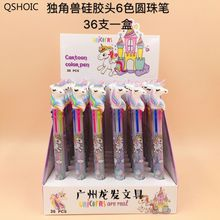 36 Pcs/1 Lot Kawaii Ballpen 6 Color Cartoon Unicorn Ballpoint Pens Pens School Stationery Writing Supplies Office Supplies 1 pcs cartoon rainbow unicorn 6 colors silicone press ballpoint pens school office supply gift stationery