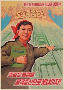 Image 3 - Affiche murale de guerre du nord coréen, Vintage, papier kraft, décoration artistique bricolage maison, acheter 3 get 4