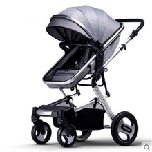 High landscape baby stroller can sit and lie in a folding baby four seasons universal newborn baby summer baby stroller