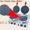 Двойная тарелка льда Конус чайник Электрический двойной головкой вафельная печь круглый вафельница Горячая продажа печи FY-2A