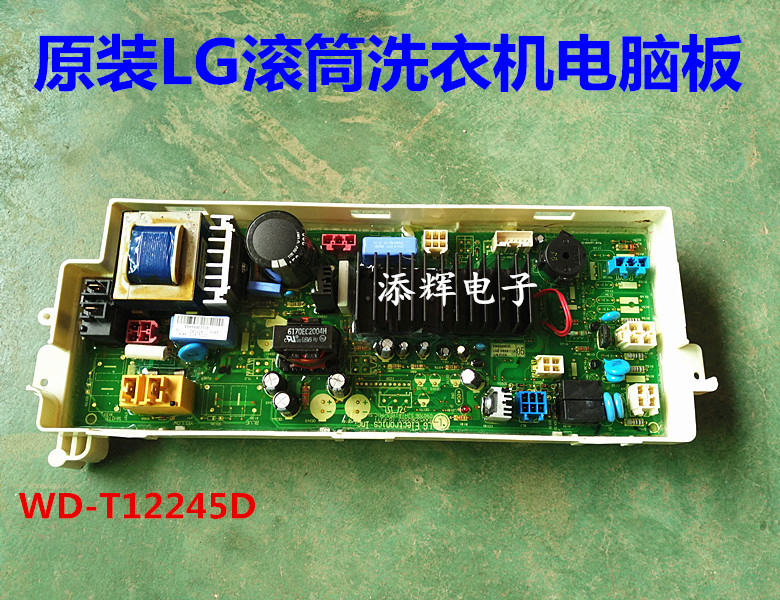 Original high quality LG washing machine computer board frequency conversion board power board WD-A12411D A12415D original refrigerator computer board frequency conversion board da92 00279a da41 00797a