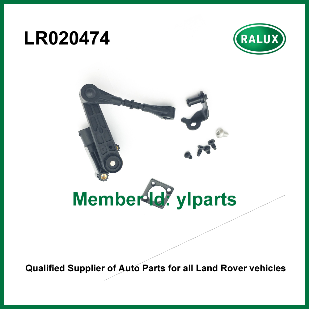 LR020474 Nueva suspensión delantera derecha auto sensor de altura de alta calida