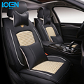 High quality Leather and Silk Universal car Four Seasons Car Seat Cushion set front seat covers and back seat cover Universal