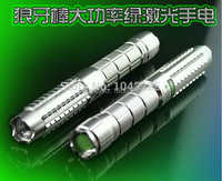 Professionelle Mächtig! Grün laser-pointer 500000 m 50 w 532nm Taschenlampe Brennen spiel zigarre schneiden von papier kunststoff + 5 kappen + Brille