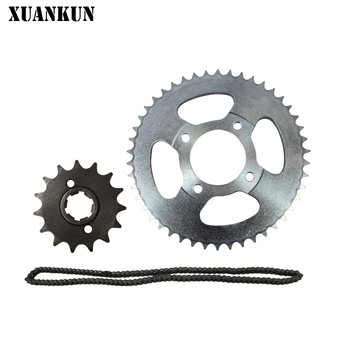 XUANKUN Motorcycle LF150-9M Sets of Chain Combination / Chain Combination / Accessories Three Sets