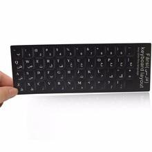 Free shipping 10pcs/lot durable black farsi keypad sticker keyboard stickers