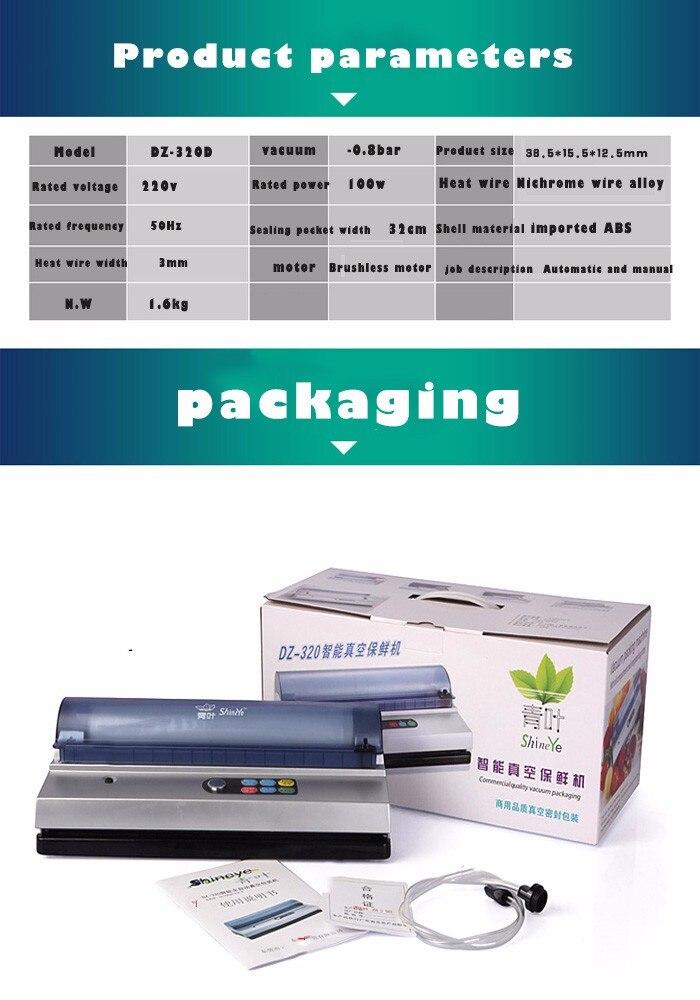 Last discount packaging food 13