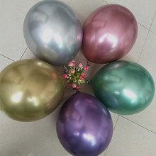 Wholesale 50pcs/lot Metallic Chrome Latex Ballons Thick Pearly Metal Gold Colors Globos Wedding Birthday Party Supplies Balloons
