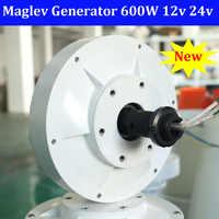 Neue Ankunft Maglev Generator 600w 12v 24v 48v 3 phase 350 RPM permanent magnet generator