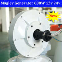 New Arrival Maglev Generator 600w 12v 24v 48v 3 phase 350 RPM permanent magnet generator