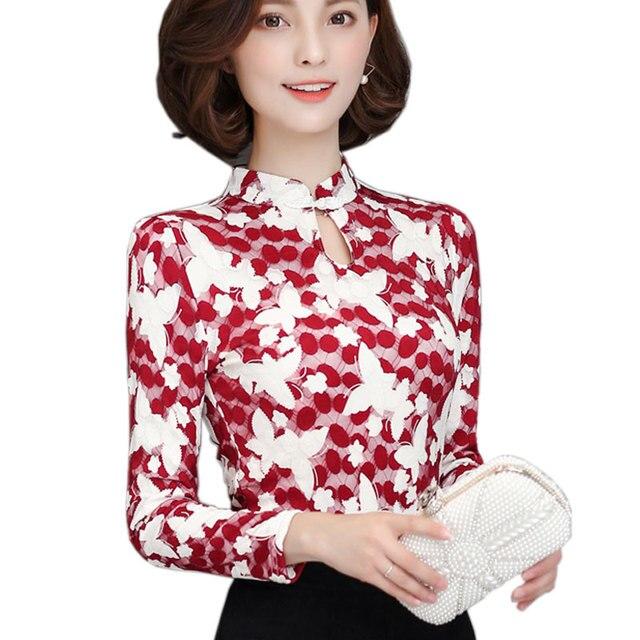 005f1fb41d Moda Elegante de La Vendimia chi-pao Cuello alto Grueso Cordón Floral  Camisas de Manga