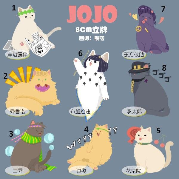 Anime JoJo's Bizarre Adventure Giorno Giovanna Kakyoin Noriaki Caesar GUIDO MISTA Cat Theme Acrylic Stand Figure Desk Decor