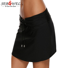SEBOWEL Sexy Lace Up O ring Detail Black Active Skirted Swim