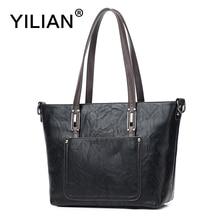 YILIAN 2017 New Casual Tote Bags for Women Leather Bag with Big Capacity Woman Classic Black Handbags Fashion Handbag 708