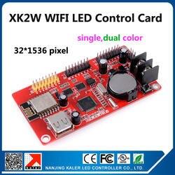 Калер Wi-Fi светодиодный дисплей контроллера карты 32x1536 пикселей Бег текст светодиодный дисплей карты xk2w на борту Wi-Fi сигнал нет