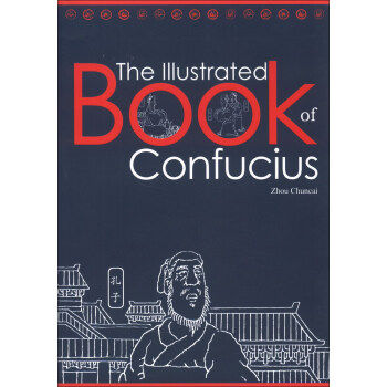 The Lllustrated Book Of Confucius Language English Keep On Learn As Long As You Live Knowledge Is Priceless And No Border-142