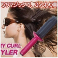 Hair Curler Clip Professional Hair Roller Hair Curling Conical Curling Wand Hairstyling Tools