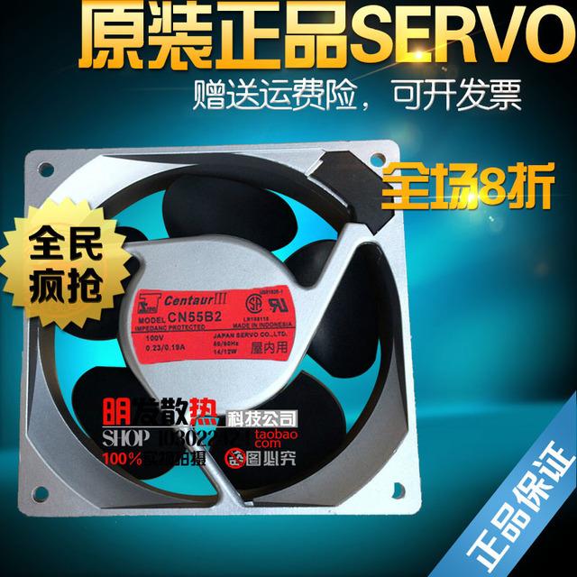 100 V 0.23A/0.19A CN55B2 original novo servo de metal moldura de alumínio ventilador de refrigeração