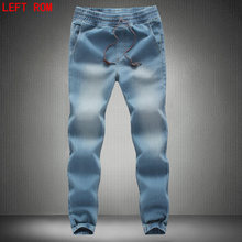 Summer new elastic waist belt with a small mouth closed trousers cotton breathable comfortable jeans fashion casual men's Jeans