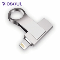 Flash Drive USB Storage Device Fingerprint Unlock Memory Stick Pro Duo OTG Lighting USB3.0 2 in 1 for iPhone