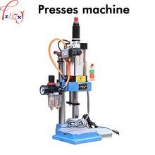 Одноколонный пневматический пресс JNA50 пневматический Пробивной станок небольшая регулируемая сила 200 кг пневматический Пробивной станок 1 шт