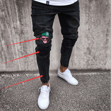 New Fashion Mens Skinny Jeans Rip Slim fit Stretch Denim Distress Frayed Biker Scratchted Hollow out Long Jeans Boy Zone