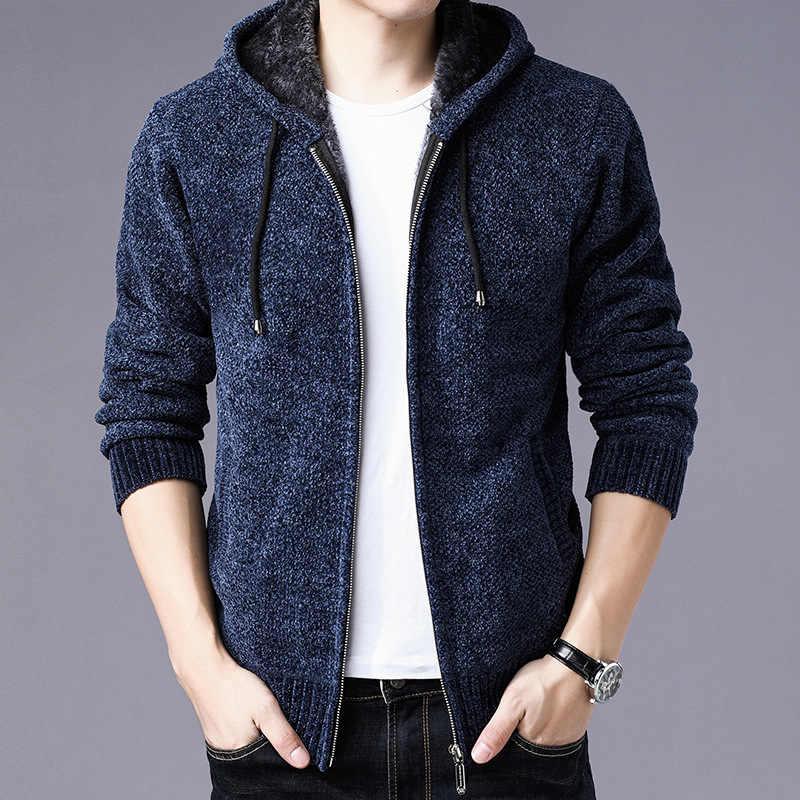 Мужские свитера, Осень-зима 2019, толстый хлопковый кардиган, Мужской Повседневный свитер, однотонный длинный рукав
