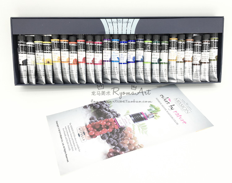 6f79bd4e Free shipping Mijello 24 color high concentration Pure plant extract  watercolor paint beginner exclusive use