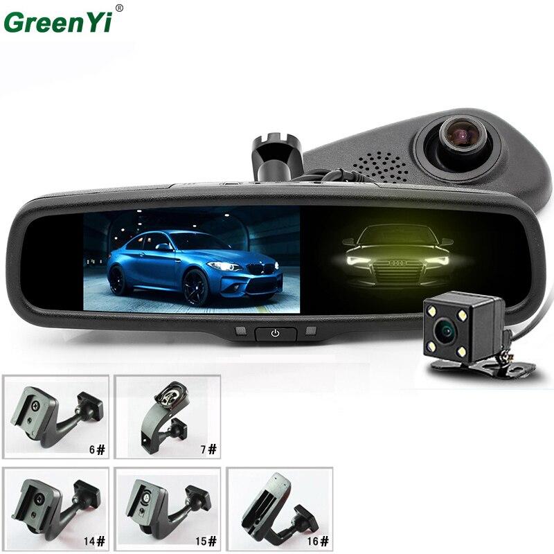 GreenYi 5 854*480 IPS Écran 500 CD Novatek Double Objectif Dash Cam Enregistreur Auto Gradation Miroir Moniteur HD 1920*1080 P DVR Caméra