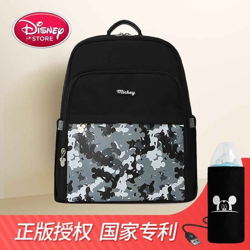 Sac à dos de voyage multifonction Disney | Sac pour maman Double capacité, sac à dos à épaule pour bébé, sac de bouteille mode, sacs isolants