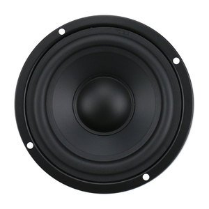 Image 3 - GHXAMP 4,5 дюймовый Hi Fi динамик средних басов 80 Вт 115 мм, динамик средних частот для книжной полки, автомобильный аудио резиновый край, 1 шт.