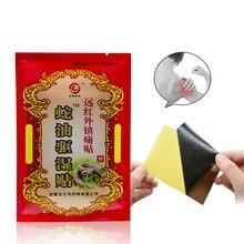 24 шт. Sumifun змеиное масло, китайские медицинские пластыри для снятия боли в мышцах, пластырь для лечения артрита, болевые пластыри, забота о здоровье D1501