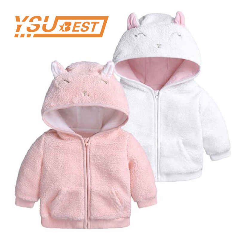 0-18 Month Autumn Winter Baby Coat Boys Girls Cotton Cute Bear Hooded Coat Casual Kids Jacket Children Clothing Sports jacket