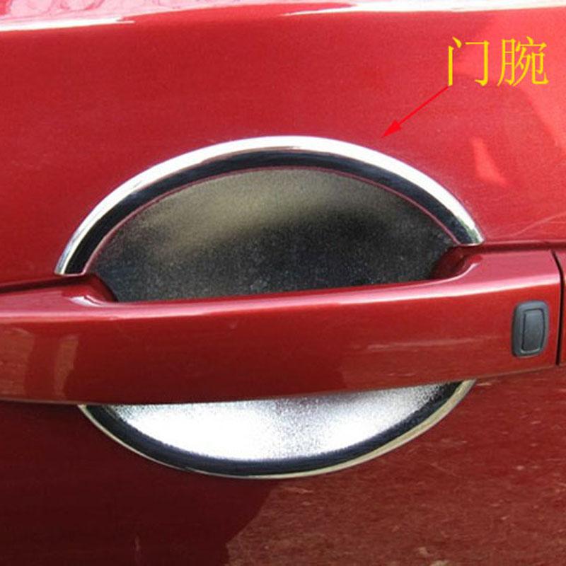Chrome Exterior Side Door Handle Cover Trim For Nissan Qashqai Dualis 2007-2013