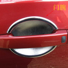 Chrome Door Handle Bowl Trim for Nissan Qashqai J10 Dualis 2013 2012 2011 2010 2008 2 1.6 Cover Car Styling Auto Accessories цена