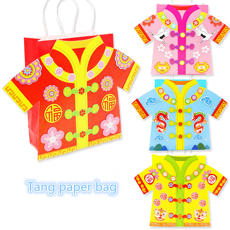 Funny Handmade Handbags Tang Costume Tote Bag DIY Toy Kit Kids Art & Craft Educational Toys For Kids Children's Kindergarten