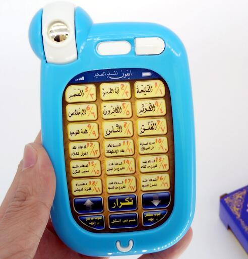 April Du Arabic Verses Holy Koran Mobile Phone Story Learn Quran Learning Machine With Light ,Muslim Islamic Toys