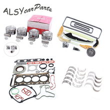 KEOGHS EA888 Engine Cylinder Piston Bearing Gasket Overhaul Rebuild Kit For VW Golf Passat Audi A3 A4 Quattro TT 1.8T 06J103383D цена в Москве и Питере