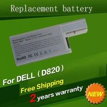 Jigu Замена ноутбука Батарея для Dell Latitude D531 D531N D820 D830 точность M65 точность M4300 Мобильная рабочая станция YD626